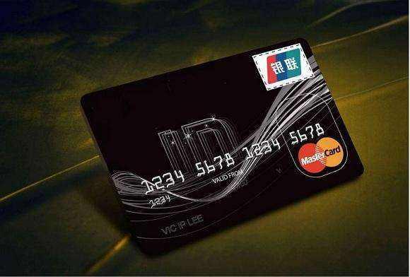 信用卡无法提额是什么原因?出现这些情况要注意