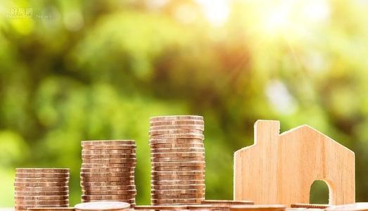 建行房贷延期还款申请方式有哪些?三种延期方式选择