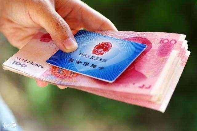 2020年武汉失业补助金领取条件及政策标准
