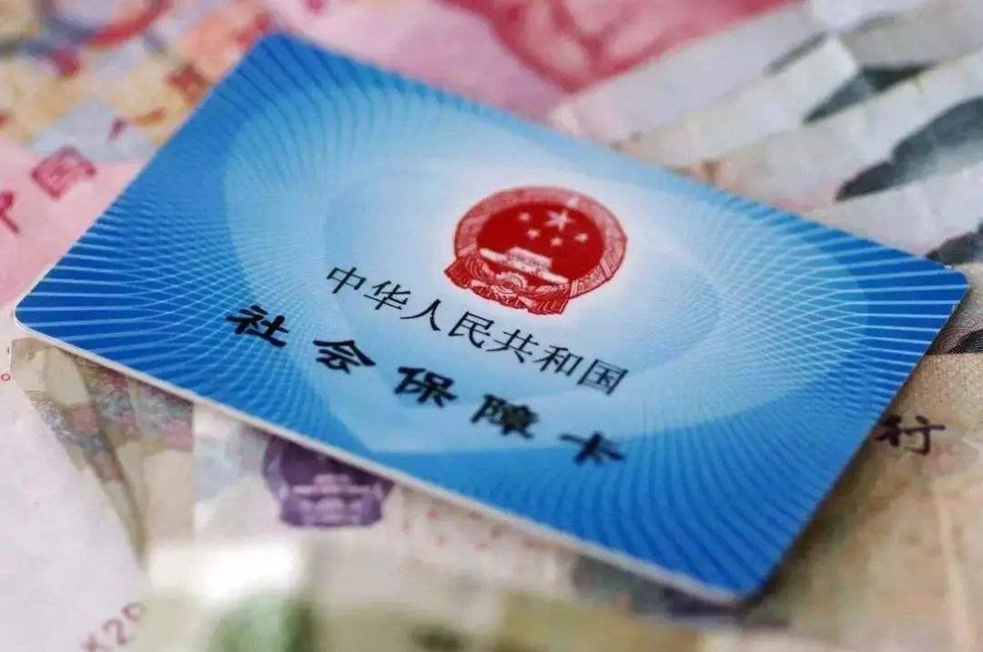 武汉社保单位网申系统登录指南