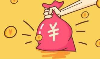 怎么快速从银行贷款?具备四个条件最受银行欢迎