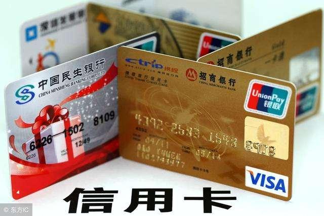 夫妻一方欠信用卡债务该怎么办?早看早知道