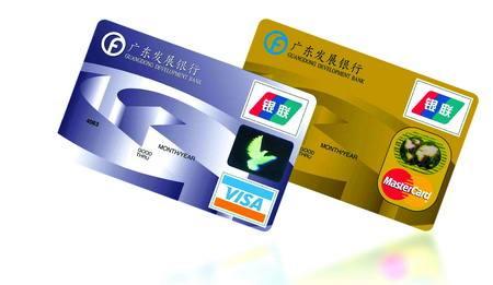 广发信用卡每天能提现多少?最高可以提现50%