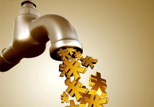 友邦保险保单能贷款吗?满足这些条件就可以办理