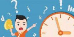 股票尾盘是什么意思?选股技巧都有哪些