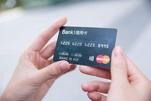 中国人民银行有没有信用卡吗?这些误区叫人分不清