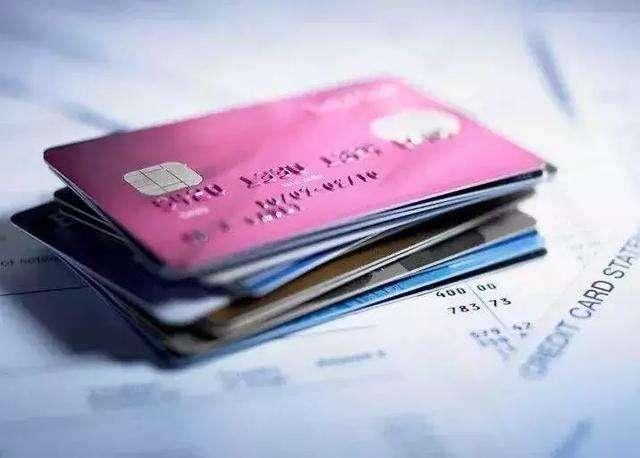办信用卡需要收入证明吗?具体情况还得具体分析