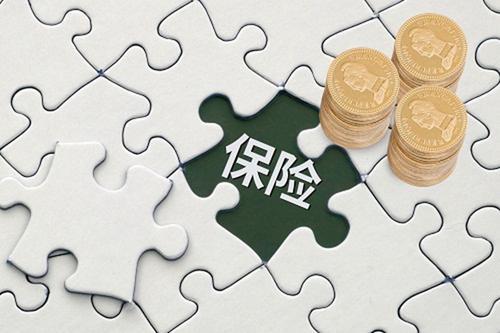 2020年养老保险缴费比例是多少?具体缴费标准是什么