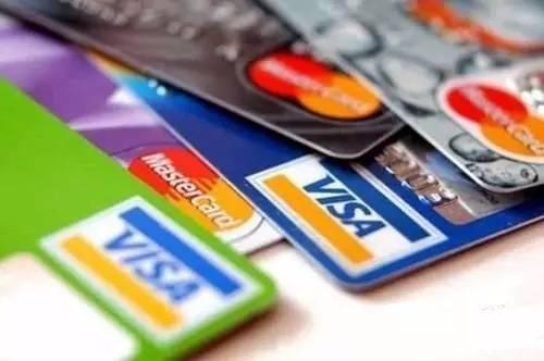 信用卡被停了有年费吗?具体问题具体分析