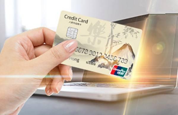 信用卡没激活可以查询额度吗?三种额度查询方法