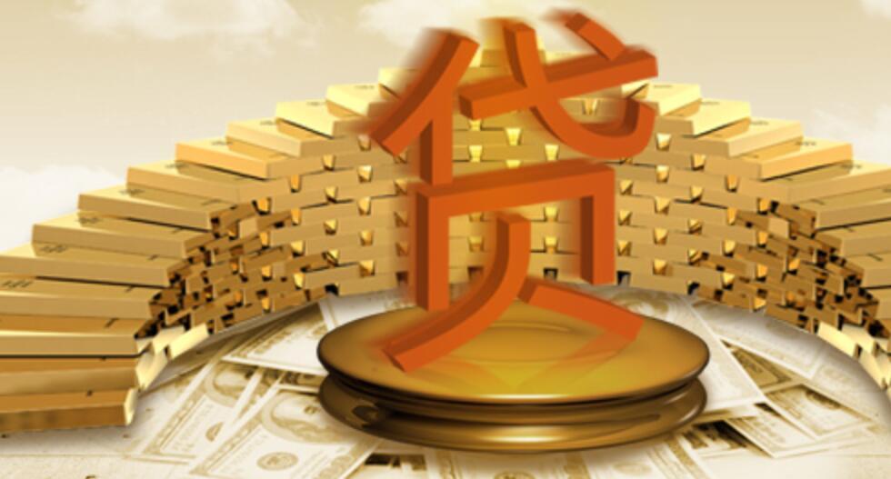什么是贷后管理?贷后管理影响征信吗
