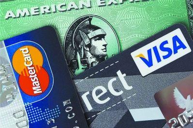 征信查询次数太多怎么办?还能办信用卡吗