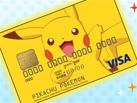 信用卡买火车票退票多久能到账?算消费一次吗