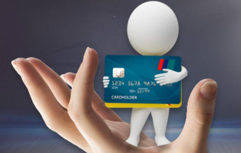 信用卡有效期一般几年?有效期到了还能用吗