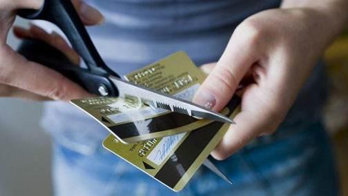 信用卡不用了怎么注销?这些注销方式你要清楚