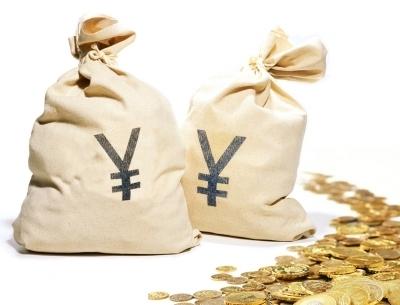 农村信用社贷款条件是什么?贷款利息多少