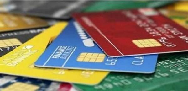 信用卡被风控了怎么办?注意6个风控前的征兆