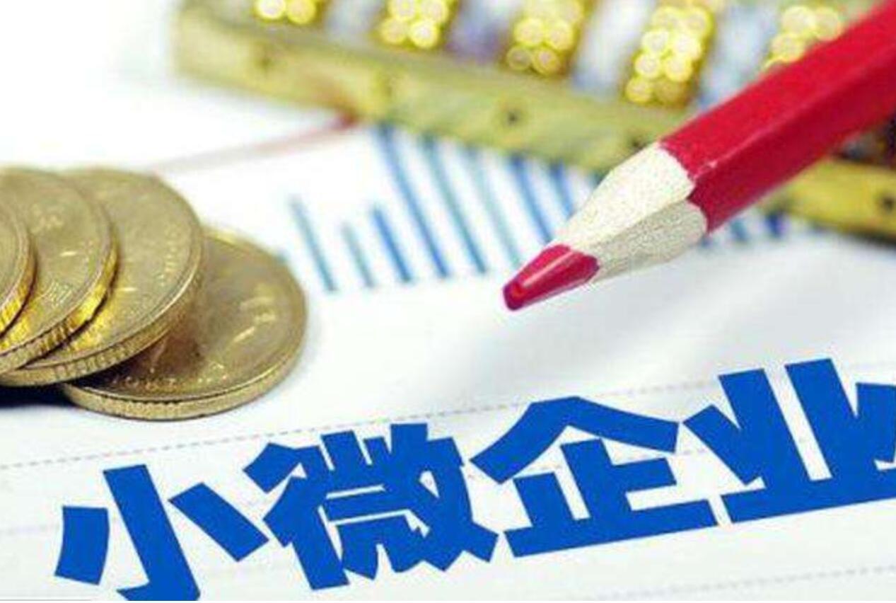 华夏银行龙惠贷怎么样?申请条件是什么
