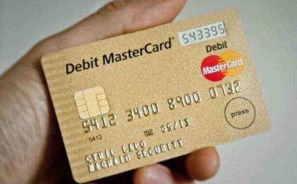 信用卡申请失败会上征信吗?2点内容总结