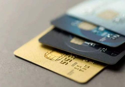 疫情期间信用卡可以申请延期还款吗?
