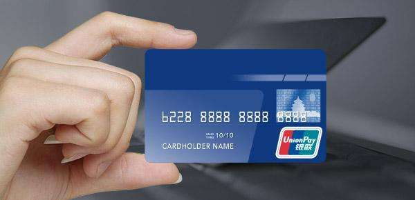 信用卡临时额度有助于提额吗?这些细节你要注意
