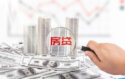 买二手房贷款需要评估费吗?具体是怎么收费的