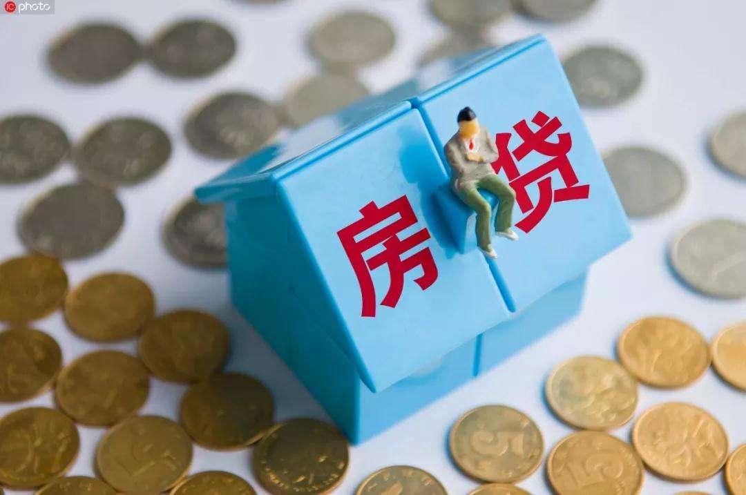 2020年3月LPR利率是多少?老的房贷用户将于3月1日转为LPR利率