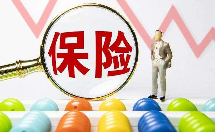 惠州惠民保49元怎么样?最高可以报销100万