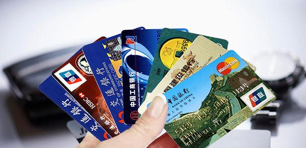 2020年3月信用卡美食活动有哪些 4家银行活动推荐