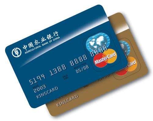 农业银行信用卡账单日如何修改?具体怎么修改帐单日