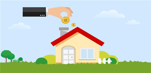青岛公积金贷款申请受理流程是怎样的?这4个步骤你要清楚