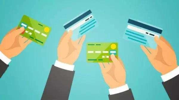 2020哪家银行信用卡放水?这三家银行好批额度大