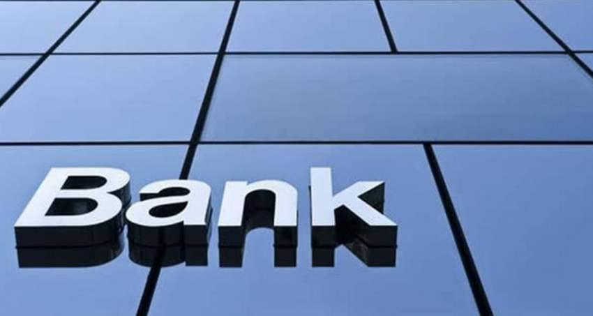 日照银行阳光贷需要什么条件?具体需要哪些申请材料
