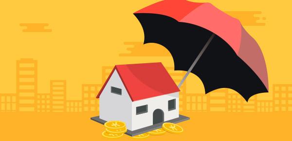 贵阳公积金贷款条件及要求有哪些?满足这些条件就可办理