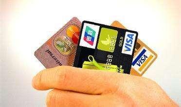 2020哪个银行信用卡好办又快拿卡?试试申请这5家银行