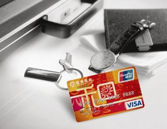 招商银行信用卡销卡怎么恢复?满足4个条件就可恢复