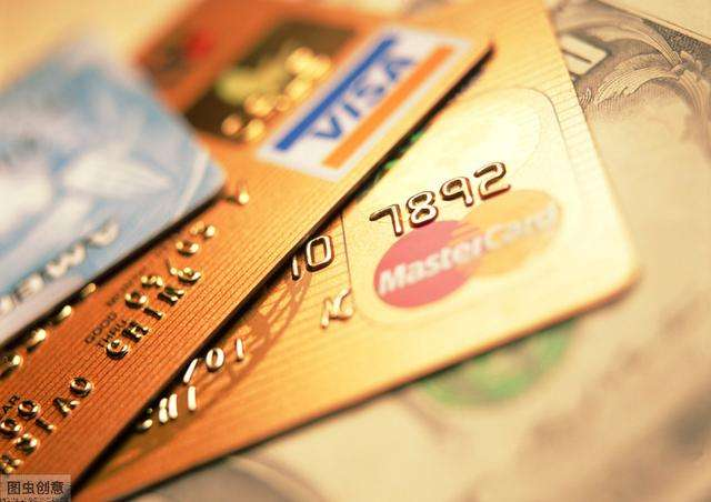 信用卡额度负数是逾期吗?信用卡额度负数了还可以用吗