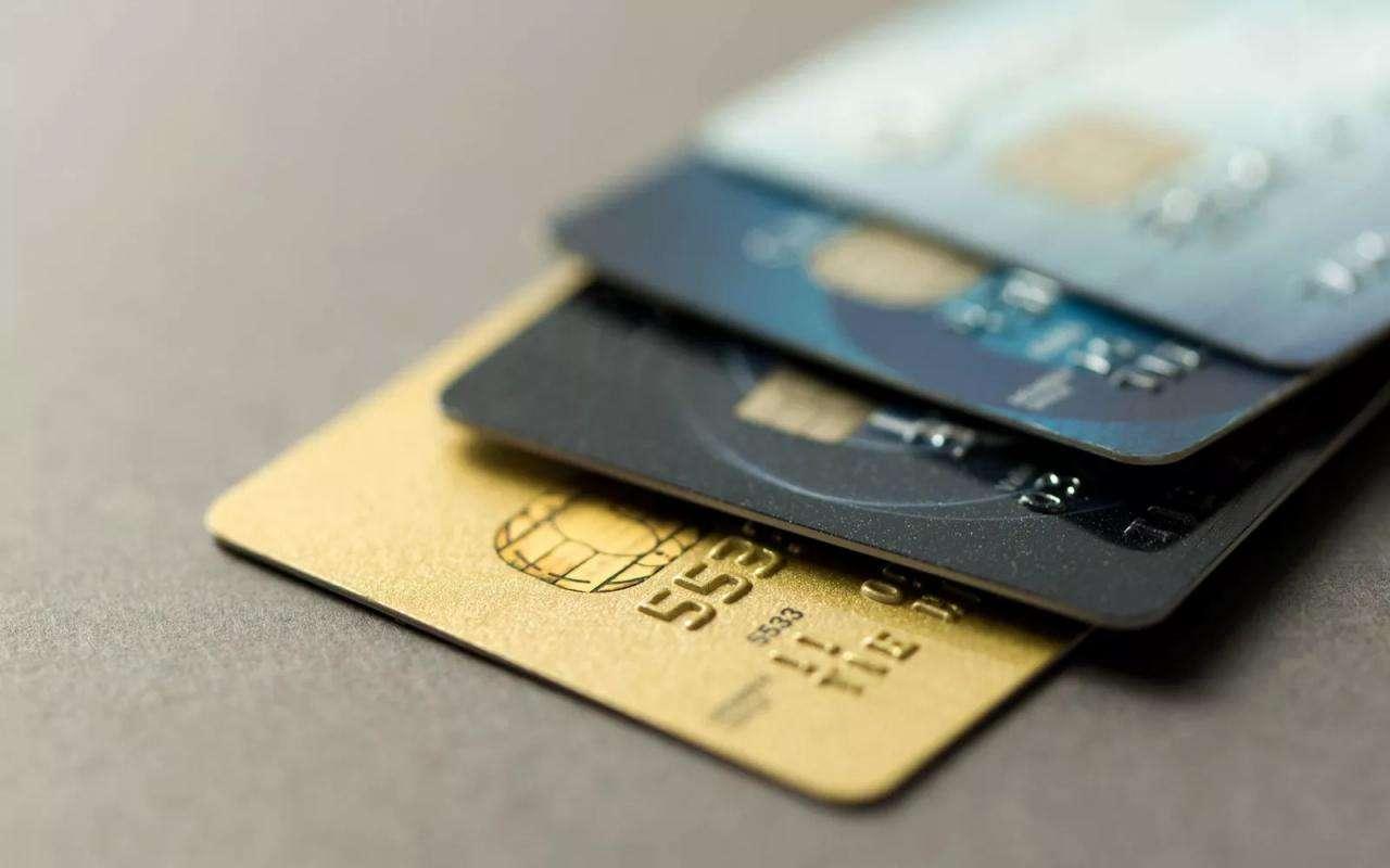 信用卡和网贷的性质一样吗?信用卡和网贷的区别