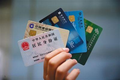 办信用卡看不看银行流水?办信用卡银行流水主要看哪里