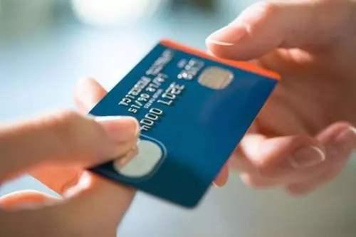 信用卡展期什么意思?信用卡展期好申请吗