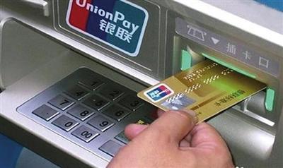 光大信用卡还款当天入账吗?光大信用卡当天还款当天取现可不可以