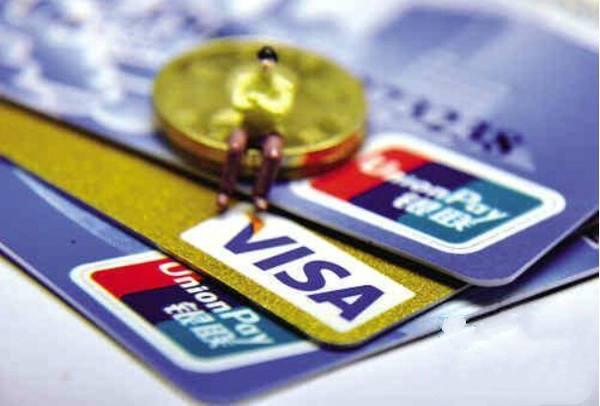 信用卡分期可以办理吗有风险吗?这4个分期办理细节你要清楚