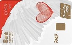 光大银行天使信用卡怎么样?具体有哪些权益