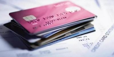 信用卡被拉入黑名单还能使用吗?具体规定了解一下