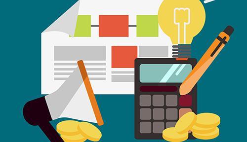 个人所得税app住房贷款利息怎么填写?住房贷款利息各项信息填写流程