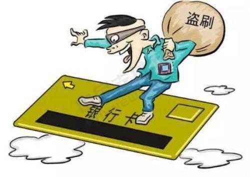 信用卡绑定支付宝会被盗刷吗?具体了解一下