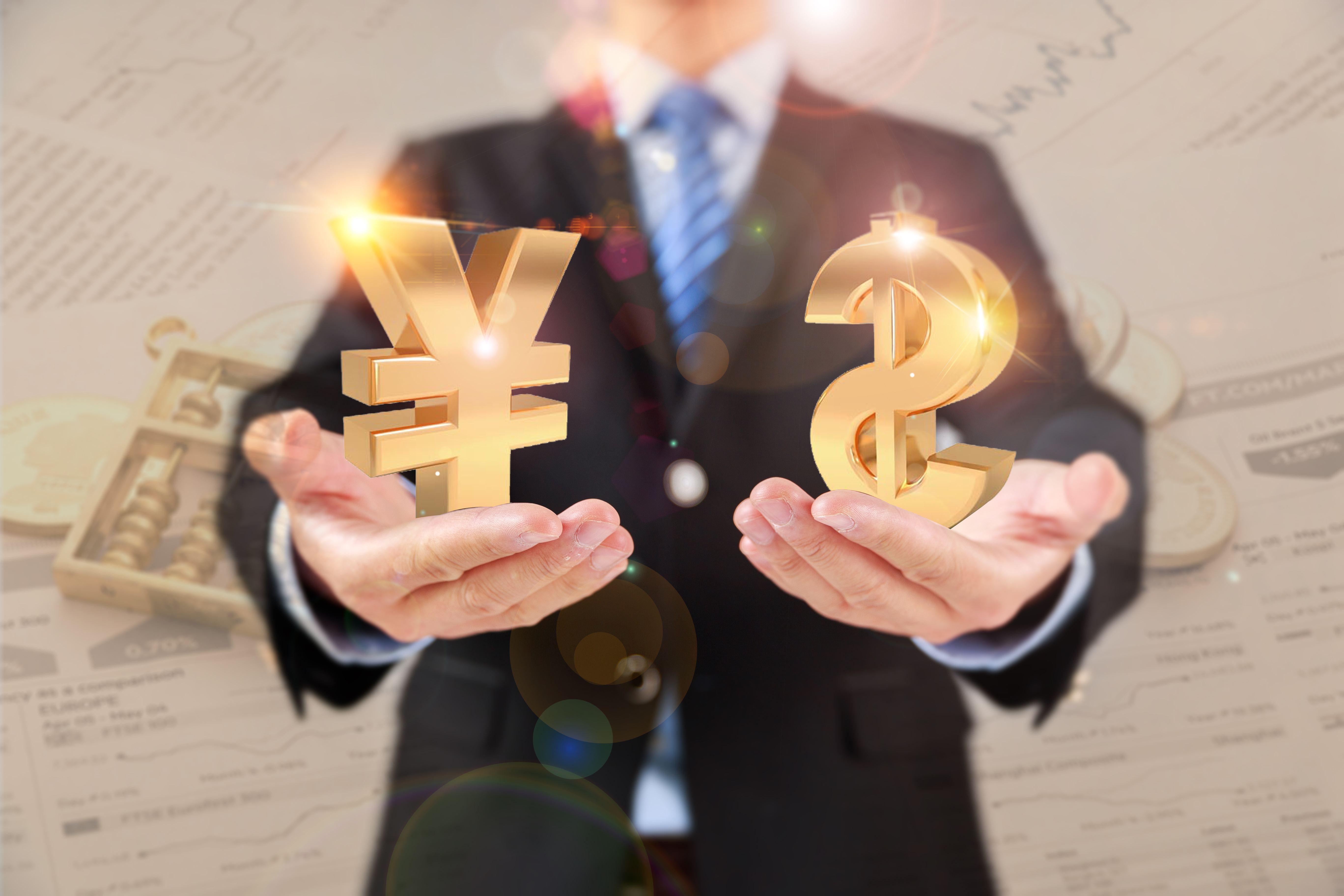 渤海银行税贷什么条件?满足这些条件就可申请