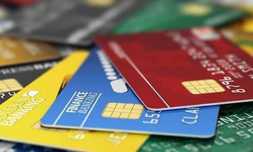 招商银行信用卡年费多少钱一年?详细收费标准了解一下