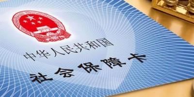 上海养老保险怎么转外地?详细转出步骤了解一下