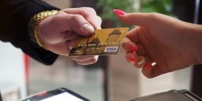宁波银行信用卡积分怎么算的?具体计算方法了解一下